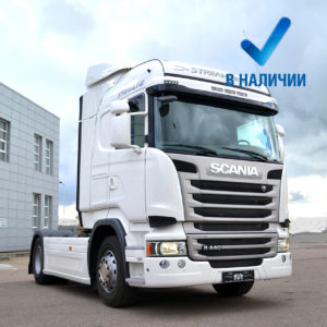 Седельный тягач Scania Streamline R440, Евро 5 в наличии